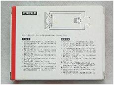 38/19mmの極小ツィーターAT−2250