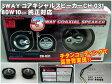 コアキシャルスピーカー コアキシャル スピーカー 3WAYチタンコーティング80W10cm純正対応 スピーカー CH-031