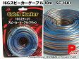 スピーカー CatchHunter16G スピーカーケーブル 10m SC-1601
