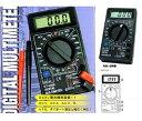 マルチテスター 電圧測定 デジタル マルチテスター DT-830B