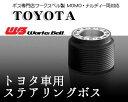 ステアリングボス トヨタ デリボーイXC10V1.7〜 ワークスベル製 ステアリングボス 522