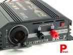コンバーター 【大型車DC24V→DC12V変換】 DC-DCコンバーター SK-07-MAX06A