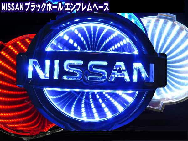 外装・エアロパーツ, エンブレム 3D LED L 11497mm LED 3D 3D-NS-LB C26E51