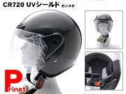 CROSSCR-720ジェットヘルメットホワイト