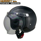 シールド付スモールジェットヘルメットMurreyブラックM(57〜58cm)