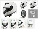 ヘルメット STRAX SF-12 フルフェイス ヘルメット ホワイト...