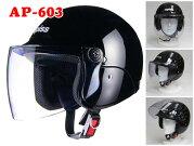 スクーターとの相性が良いセミジェットヘルメットapissブラックリード工業-AP-603-BK/02P28Mar14