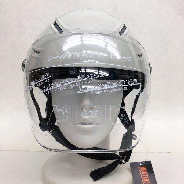 バイク用品, ヘルメット  HUNTERARC HUT-40-PW SG PSC