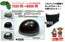 今ならネックウォーマーついてこの値段!!【クリスマスセール】選4色★ハービーコルクヘルメッ...