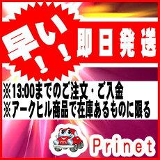 フィルムアンテナ送料無料【ケンウッドHF-201用】4チューナー用フィルムアンテナ4枚ブースター内蔵4mコードセットAQ-7009