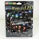 BREEZY/NANIYA 超高輝度LEDテープ 90cm ブルー 1本入り 正面...