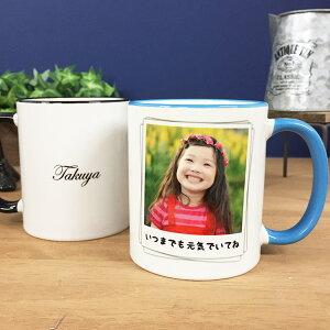 オリジナル写真プリント陶器製マグカップ!写真やメッセージを入れてプレゼントなどに♪お写真3枚ま…