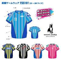 SoccerJunky/サッカージャンキー昇華ゲームウェアTSS101