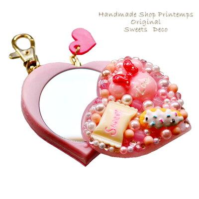 防犯ブザーハート型ピンクスイーツデコミラー付き防犯アラーム小学生女の子プレゼント