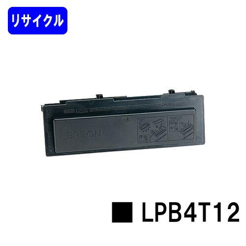 ETカートリッジ LPB4T12【リサイクルトナー】【即日出荷】【送料無料】【LP-S210/LP-S310】