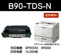 カシオ(CASIO)トナーカートリッジB90-TDS-N【純正品】【翌営業日出荷】【送料無料】【SPEEDIAB9000】