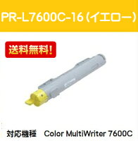 NECトナーカートリッジPR-L7600C-16イエロー【純正品】【翌営業日出荷】【送料無料】【ColorMultiWriter7600C】