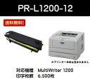 NEC トナーカートリッジPR-L1200-12【純正品】【即日出荷】【送料無料】【訳あり特価品(箱に傷あり)】【MultiWriter 1200】【SALE】