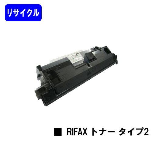 プリンター・FAX用インク, トナー  RIFAX 2RIFAX BL100BL110BL230SL1100SL1200S L3100SL3200SL3300SL3400