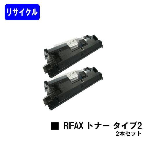 プリンター・FAX用インク, トナー  RIFAX 22RIFAX BL100BL110BL230SL1100SL1200S L3100SL3200SL3300SL3400