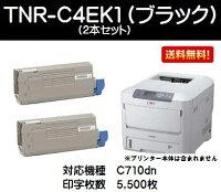 OKIトナーカートリッジTNR-C4EK1ブラックお買い得2本セット【純正品】【翌営業日出荷】【送料無料】【C710dn】