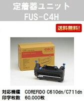 OKI定着器ユニットFUS-C4H【純正品】【翌営業日出荷】【送料無料】【COREFIDOC610dn/C610dn2】