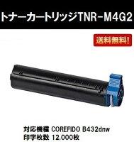 OKIトナーカートリッジTNR-M4G2【リサイクルトナー】【リターン品】【送料無料】【COREFIDOB432dnw】※使用済みカートリッジが必要です≪SALE≫