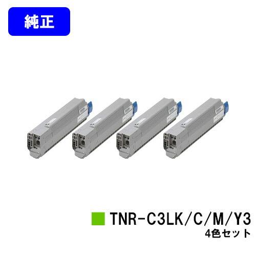 PCサプライ・消耗品, トナー OKI TNR-C3LK3C3M3Y34COREFIDO C841dnCOREFIDO C811dnCOREFIDO C811dn-T