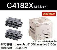 hp(ヒューレット・パッカード)C4182Xお買い得2本セット【リサイクルトナー】【即日出荷】【送料無料】