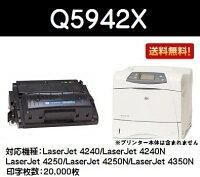 hp(ヒューレット・パッカード)Q5942X【純正品】【翌営業日出荷】【送料無料】