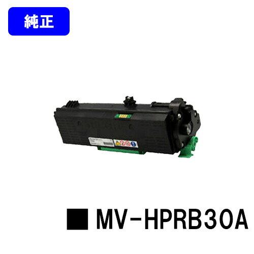 パナソニック トナーカートリッジ MV-HPRB30A【純正品】【即日出荷】【MV-HPML30A】