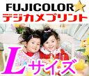 スマホ デジカメ 写真プリント LC/DSC 写真現像  【ネットプリント オンラインプリント スマ ...