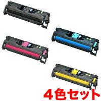 キヤノン(Canon)カートリッジZリサイクルトナーCRG-Z4色セット【送料無料】【】【メーカー直送品】-画像1