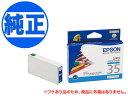 【純正インク】【処分セール】訳あり EPSON IC35インクカートリッジ シアン ICC35【メール便送料無料】