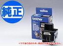 【純正インク】【処分セール】訳あり ブラザー工業(Brother) LC09インクカートリッジ ブラック LC09BK【送料無料】【あす楽対応】