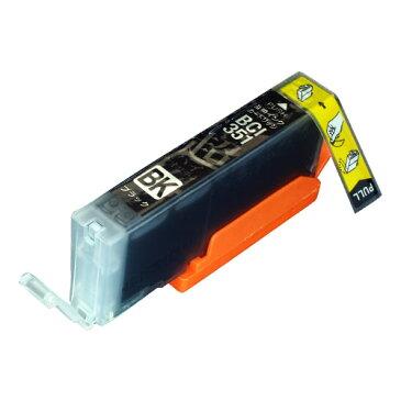 【旧タイプセール】【高品質】キヤノン(CANON) BCI-351XL 超ハイクオリティ互換インク 増量ブラック BCI-351XLBK PIXUS iP7200 PIXUS iP7230 PIXUS MG5430 PIXUS MG5530 PIXUS MG5630 PIXUS MG6300 PIXUS MG6330 PIXUS MG6730 PIXUS MG7130【メール便送料無料】