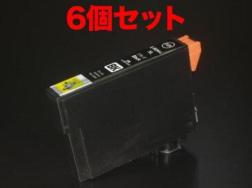 RDH リコーダー エプソン用 互換 インクカートリッジ 増量ブラック 6個パック RDH-BK-L