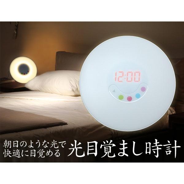FMラジオ搭載 ウェイクアップライト 光目覚まし時計 FF-5553 (sb)