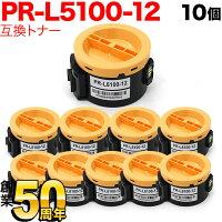 NECPR-L5100-12互換トナー10個セットPR-L5100-12【送料無料】-画像1