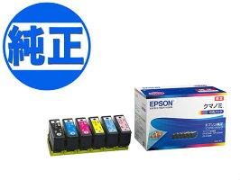 【純正インク】EPSON純正インクKUI(クマノミ)インクカートリッジ6色セットKUI-6CL【送料無料】-画像1