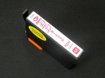 RDH リコーダー 専用 エプソン用 プリンター目詰まり洗浄カートリッジ マゼンタ(RDH-M)用 マゼンタ用