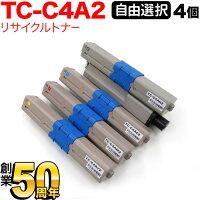 沖電気用(OKI用)TC-C4A2リサイクルトナー大容量自由選択4本セットフリーチョイス【送料無料】-画像1