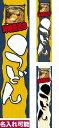 のぼり旗「味噌煮込みうどん」短納期 低コスト 【名入れのぼり旗】【メール便可】 歩道などに最適 450mm幅【楽ギフ_名入れ】