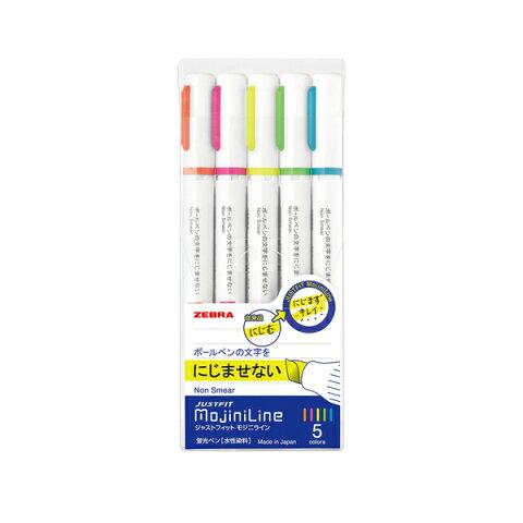 ゼブラ ZEBRA 蛍光ペン ジャストフィット モジニライン 5色セット WKS22-5C