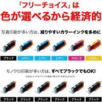 KUIクマノミエプソン用互換インク増量自由選択6個セットフリーチョイス【メール便送料無料】-画像2