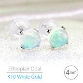 K10WGホワイトゴールド製4mmラウンドカボッションエチオピア産オパールピアス10月誕生石送料無料