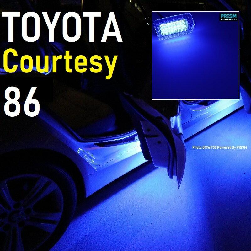 ライト・ランプ, ルームランプ  86 LED ZN6 2 1set
