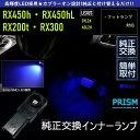 レクサス LEXUS RX LED フットランプ RX450 2#系 (前期・中期...