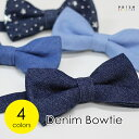 Rb-bowtie-denim_p_to