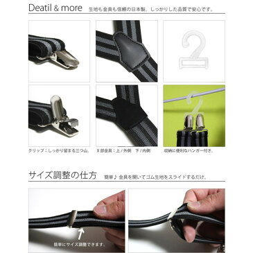 サスペンダー / メンズ & レディース カジュアル 30mm幅 Y型 / 全10色 / 黒 ・ 白 ・ 茶色 ・ ブルー ・サックス 他 / デニム ・カーゴ パンツに